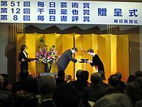 2008.02.29-01-02